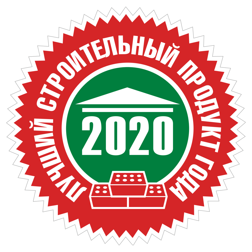 logo_LSPG_2020_white_01.png